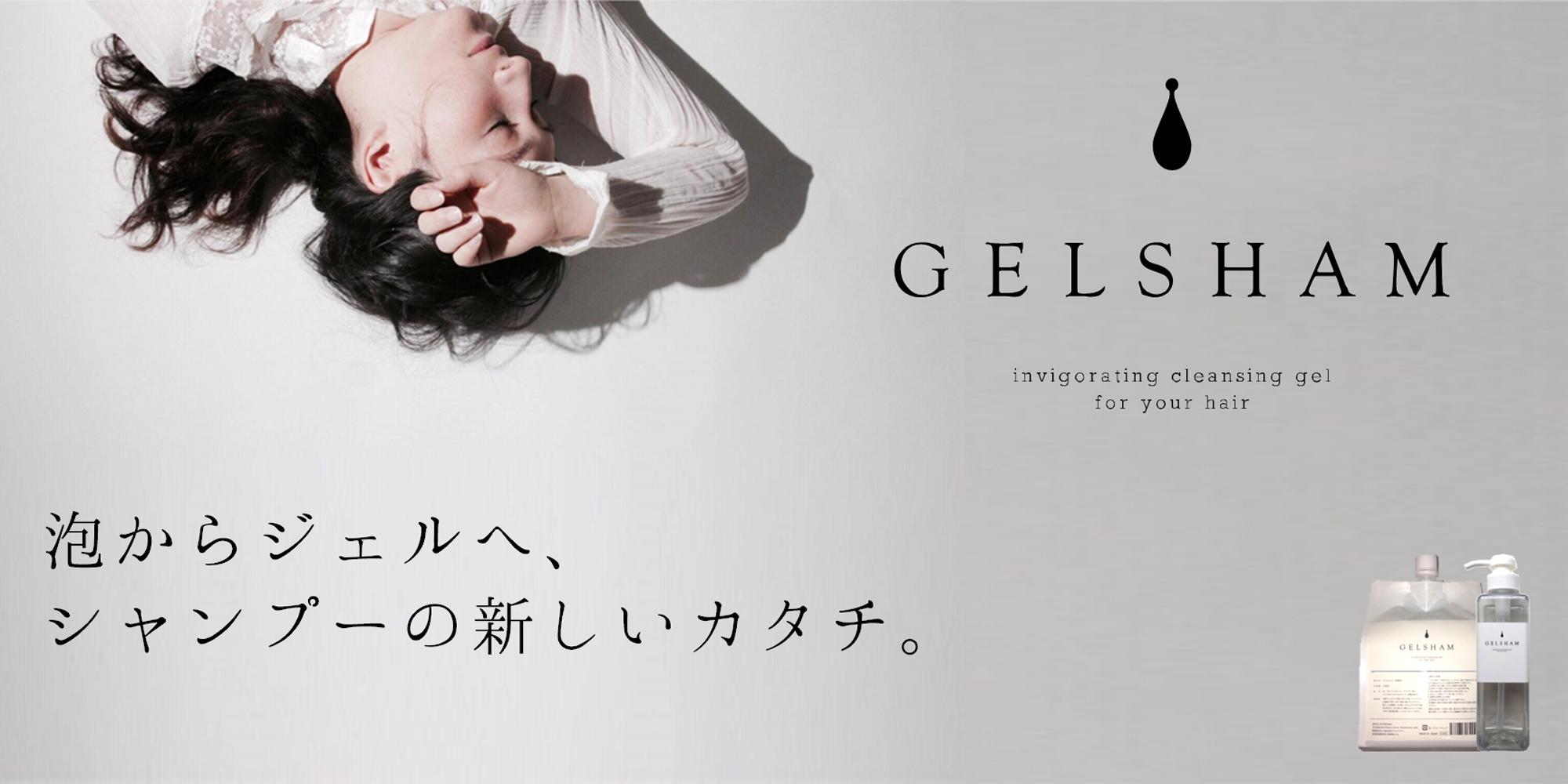 株式会社ルフト公式サイト【PRESS!!!】~名古屋の美容ディーラー(株)ルフト企画部が運営中。~愛知岐阜三重をはじめ東海北陸の美容師様応援サイトです。